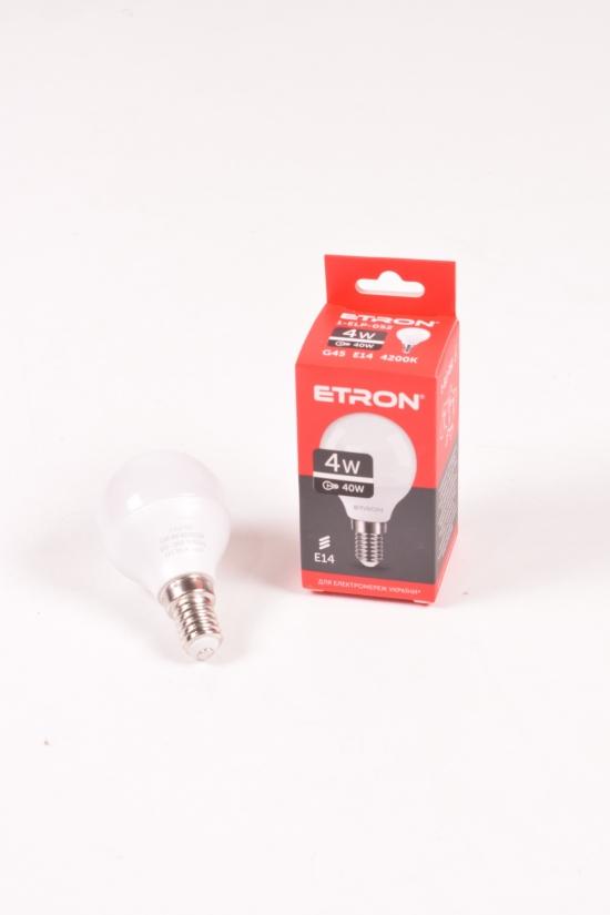 Лампа ETRON LED сфера 4W,  E14,  4200K арт.1-ELP-052