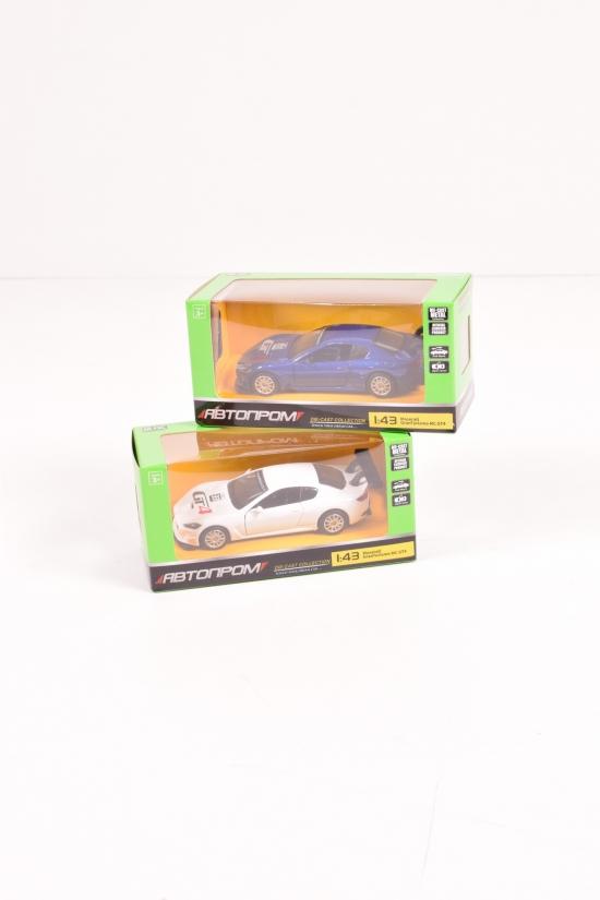"""Машинка металлическая """"Автопром""""  ( 1:43 ) MASERATI GRAN TURISMO в коробке 14,5/6,5/7см арт.4323"""