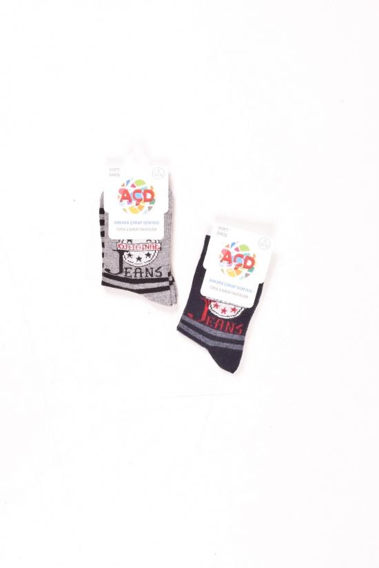 Носки для мальчика всесезонные KBS (5) р.24-26 (Cotton 80%,Elastane 3%,Polyester 17%) арт.3-10534