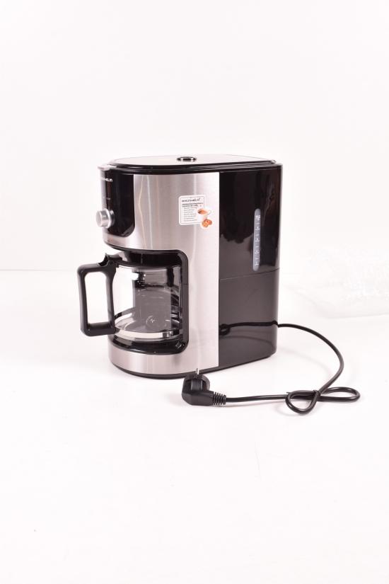 Капельная кофеварка 1050w 1.2.л GRUNHELM арт.GDC-G1059