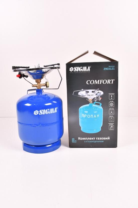 Комплект газовый кемпинг 8л Comfort арт.2903121