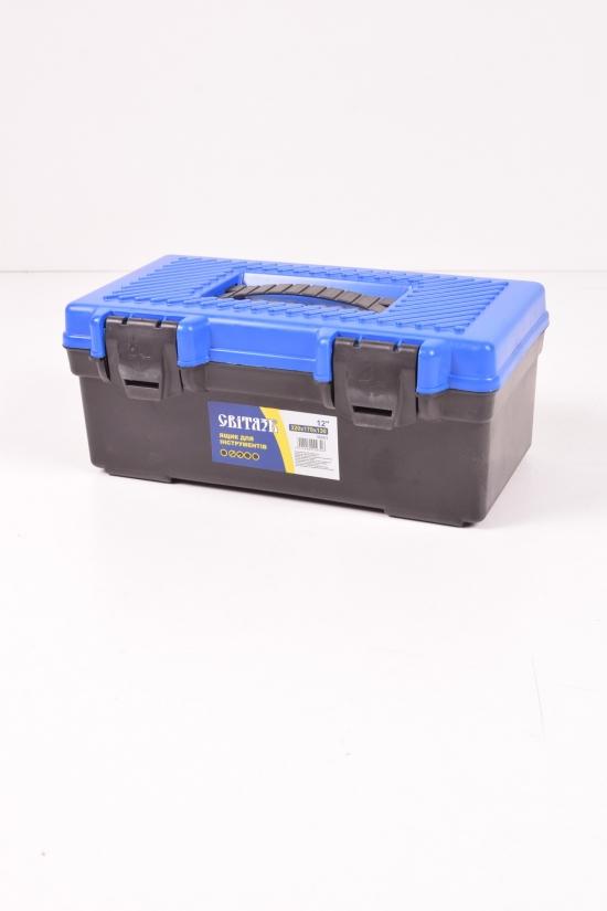 """Ящик для инструментов  12""""  320/170/130мм арт.90063"""