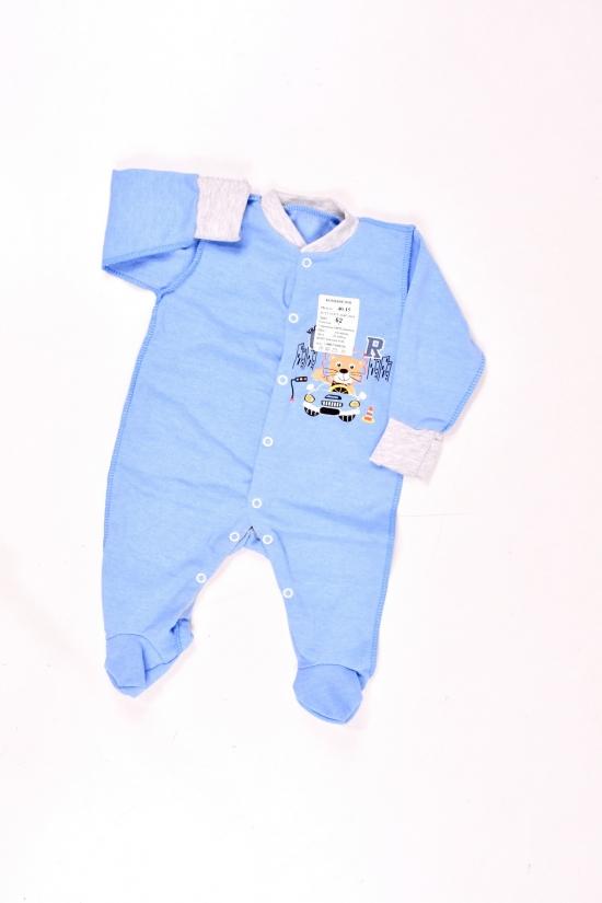 Комбинезон для мальчика (цв.синий) байковый Размеры в наличии : 56,62 арт.40.15
