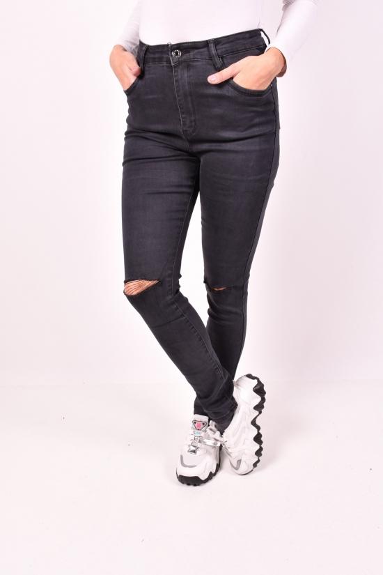 Джинсы женские стрейчевые Forest Jeans Размеры в наличии : 25,26,27,28,29,30 арт.Z5252