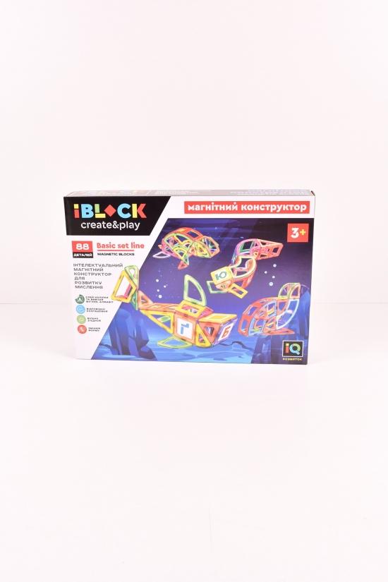 Конструктор магнитный IBLOCK арт.PL-920-07