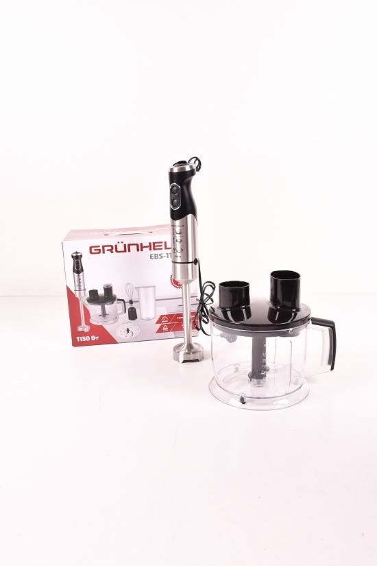 Блендерный набор Grunhelm 1150Вт. (2 скорости, чаша, стакан с крышкой, венчики.1.75Л) арт.EBS-1151SB