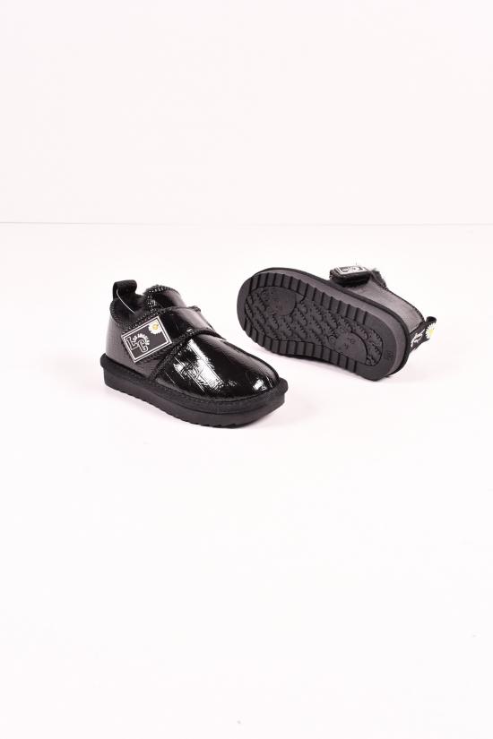 Ботинки зимние для девочки на меху Bessky Размеры в наличии : 26,27,28,29,30,31 арт.ND671-1B