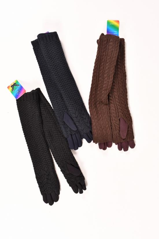Перчатки-митенки женские с мехом PAIDI арт.78-1
