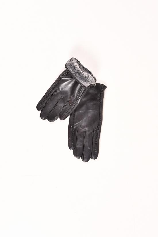 Перчатки для мальчика кожаные на меху Paidi арт.832-6