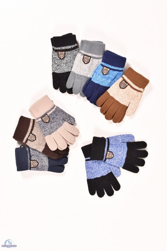 "Перчатки для мальчика (размер M обхват ладони от 16 до 18 см) ""Корона"" (Acryl 75%,Bamboo 15%,Spandex 10%) арт.E5003"