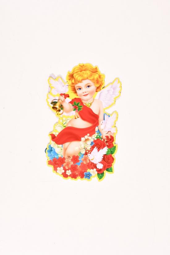 """Наклейка новогодняя 3D """"Ангелочек"""" размер 20*35см. арт.BJ717-4"""