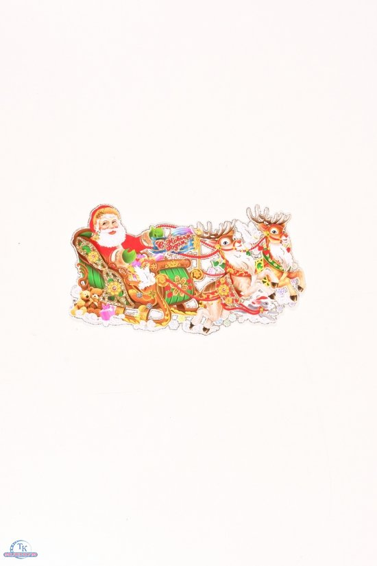 "Наклейка новогодняя 3D ""Дед Мороз на санях"" размер 17*35см. арт.SMR8301-3"