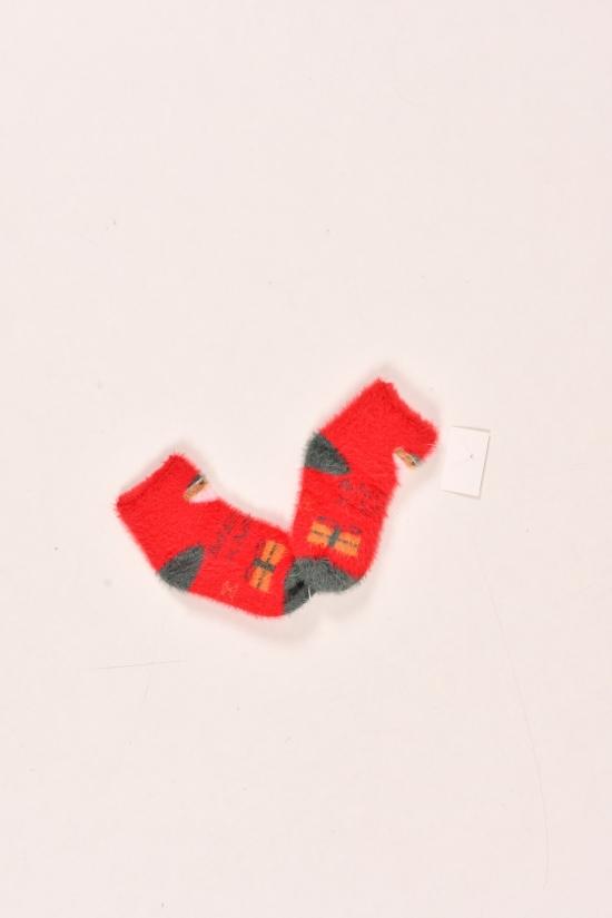 """Носки детские ангоровые """"Новый год"""" (цена за 1шт.) Шугуан (0-3 лет) (Lycra 19%,Wool 81%) арт.C383"""