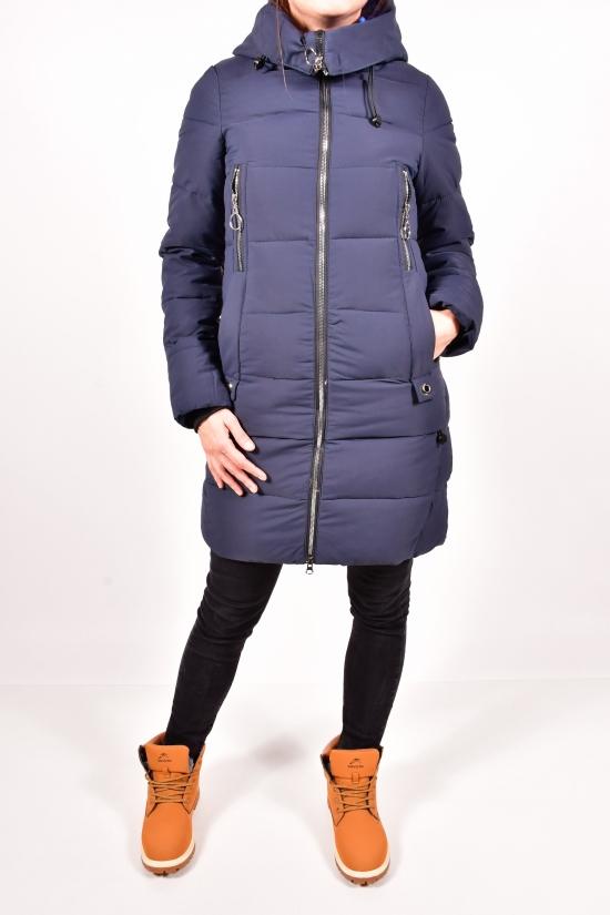 Куртка женская зимняя из плащевки (цв.т.синий)   D.S Размеры в наличии : 44,46,48,50 арт.19-9095