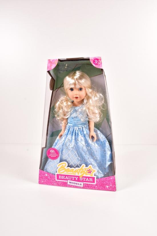 Кукла (украинский язык) 45см арт.PL-520-1806N