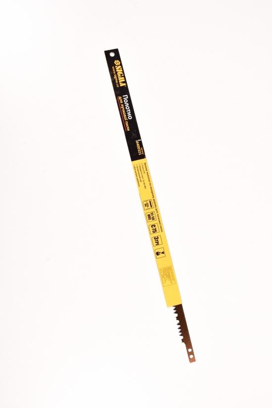Полотно по мокрому дереву для лучковой пилы  533 мм 3ТРI арт.4400321