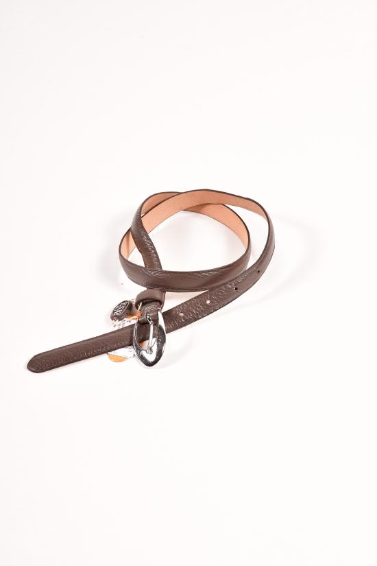 Ремень женский кожаный YSK (цв.коричневый) ширина 18мм. арт.25066