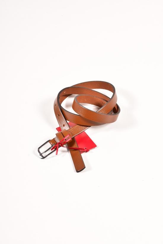 Ремень женский кожаный YSK (цв.коричневый) ширина 18мм. арт.83834