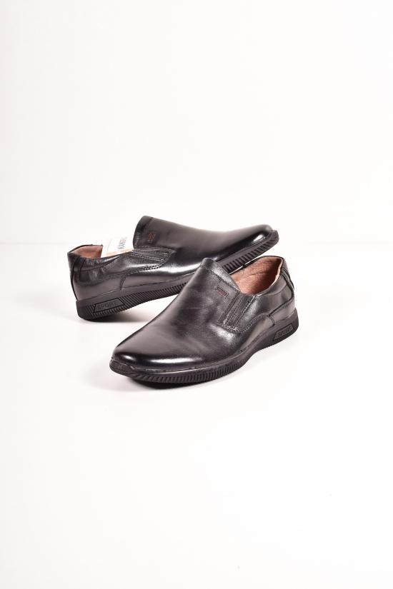 Туфли для мальчика из натуральной кожи KANGFU Размеры в наличии : 32,33,34,35,36 арт.C1621