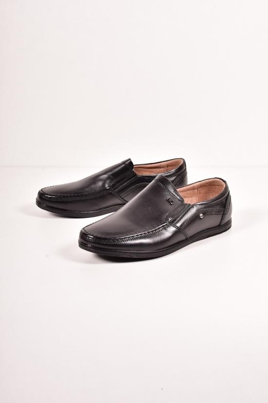 Туфли для мальчика из натуральной кожи KANGFU Размеры в наличии : 37,38 арт.C761