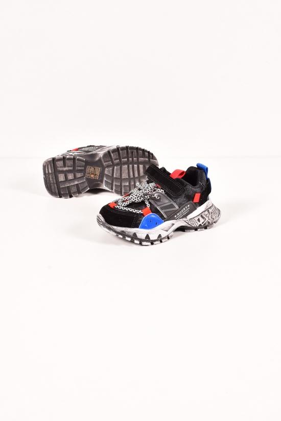 """Кроссовки для мальчика  """"KIMBOO"""" Размеры в наличии : 27,28,29,30,31,32 арт.DD729-2K"""