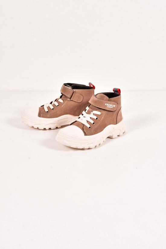 """Ботинки для мальчика  демисезонные  """"KIMBOO"""" Размеры в наличии : 27,28,29 арт.HJ623-2D"""