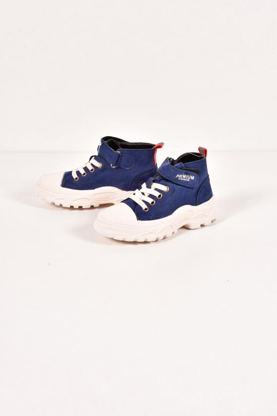 """Ботинки для мальчика  демисезонные  """"KIMBOO"""" Размеры в наличии : 27,28,29 арт.HJ623-2B"""