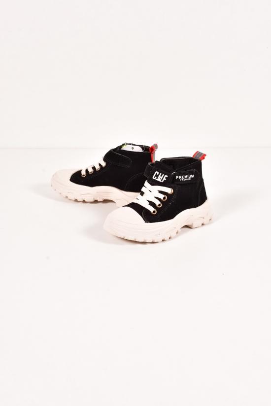 """Ботинки для мальчика  демисезонные  """"KIMBOO"""" Размеры в наличии : 21,22,23,24 арт.HJ623-1A"""