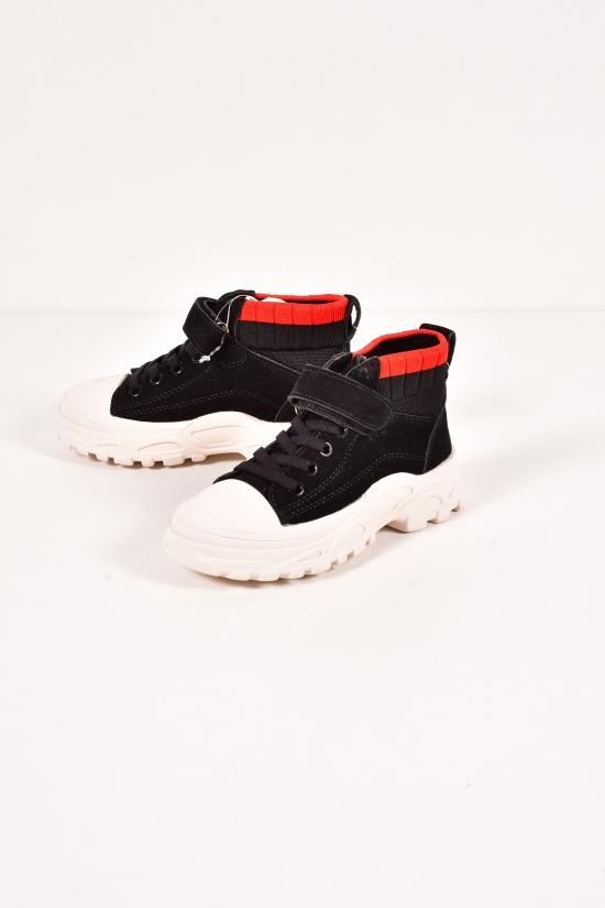 """Ботинки для девочки демисезонные  """"KIMBOO"""" Размеры в наличии : 27,28,29,30 арт.HJ856-2K"""
