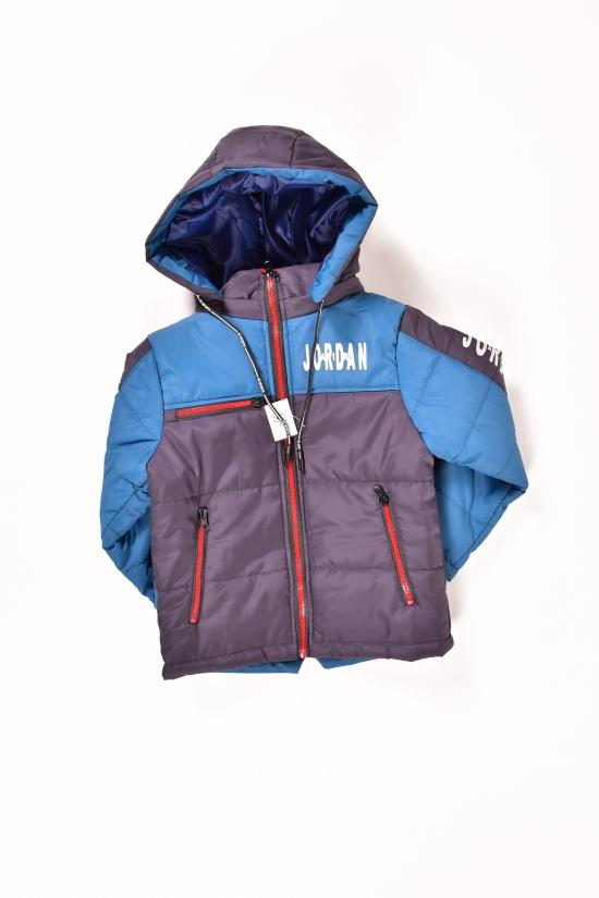Куртка для мальчика (цв.синий/фиолетовый) из плащевки демисезонная Роста в наличии : 98,104,110,116,122,128,134 арт.E32