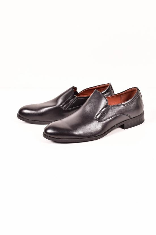 Туфли для мальчика Desay Размеры в наличии : 36,38 арт.ATA9832-61