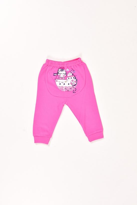 Штанишки для девочки трикотажные (цв.розовый) Vitmo Baby Размеры в наличии : 62,68,74 арт.14573