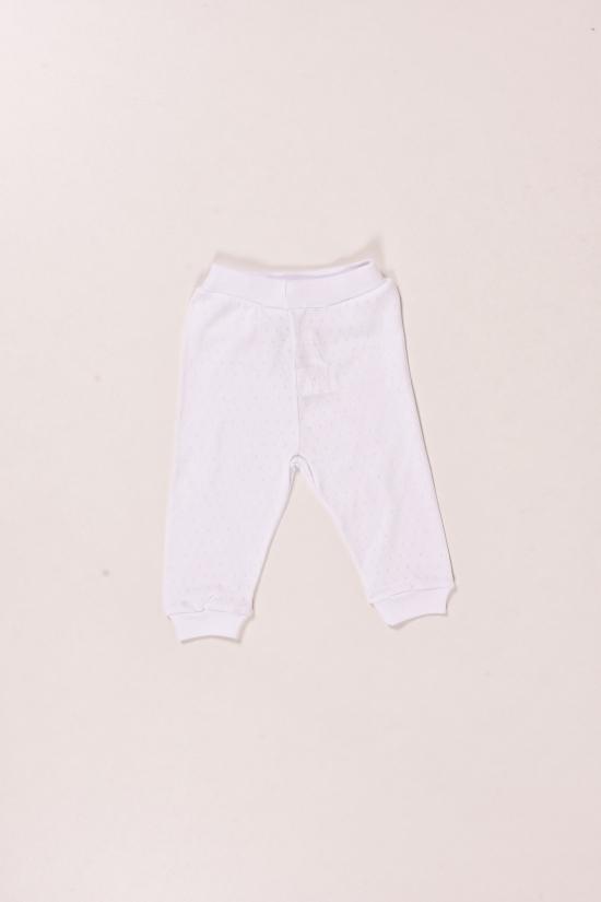 Штанишки детские трикотажные (цв.белый) Vitmo Baby Размеры в наличии : 62,68,74 арт.18915