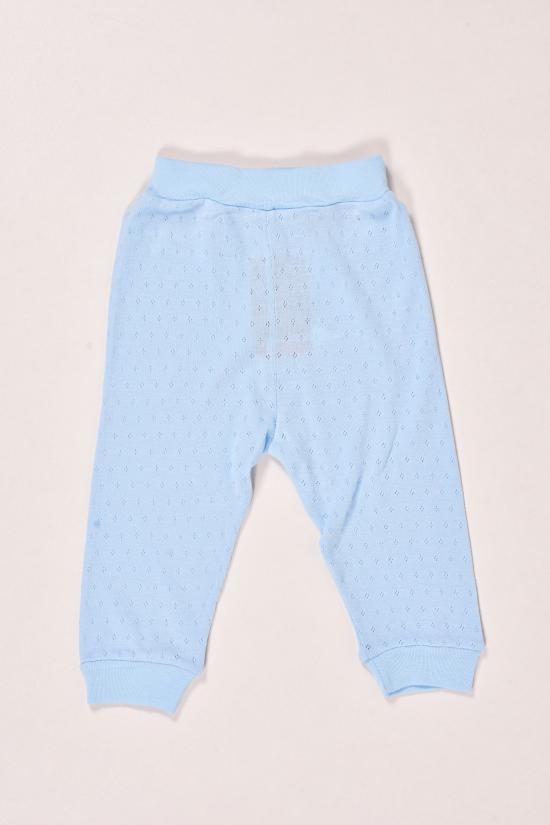 Штанишки детские трикотажные (цв.голубой) Vitmo Baby Размеры в наличии : 62,68,74 арт.18915