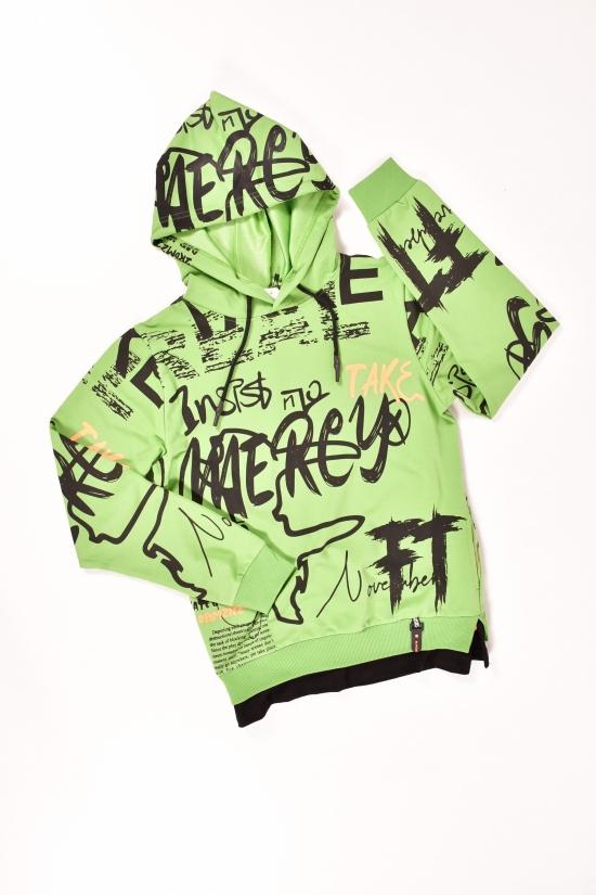 Худи  для мальчика (цв.зеленый) трикотажный DOFFBI Рост в наличии : 176 арт.5110-4
