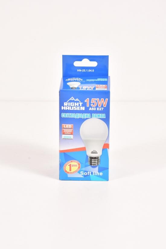 Лампа RIGHT HAUSEN LED (15W E27 4000K A60) арт.HN-251040