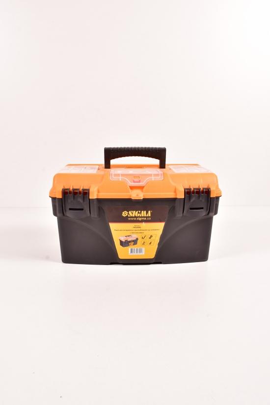 Ящик для инструментов со съемными органайзерами 434/250/238мм арт.7403941