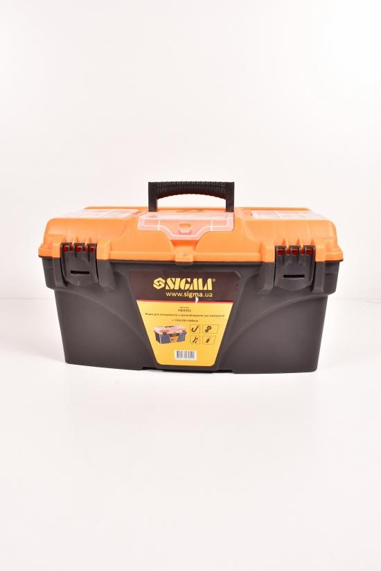 Ящик для инструментов со съемными органайзерами 510/291/280мм арт.7403951