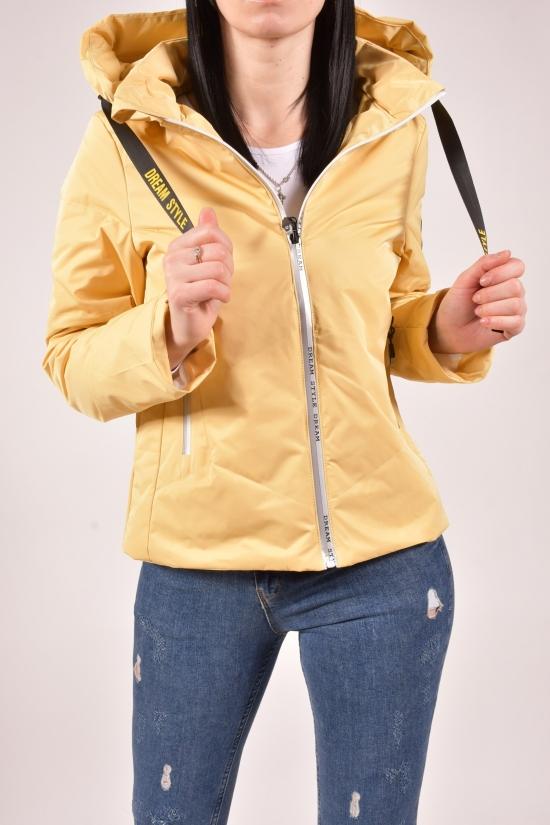Куртка женская демисезонная (цв.желтый) D.S Размеры в наличии : 42,44,46,48,50 арт.20-8055