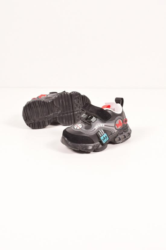 """Кроссовки для мальчика """"Башили"""" Размеры в наличии : 23,24,25,26,27,28 арт.5743-1A"""