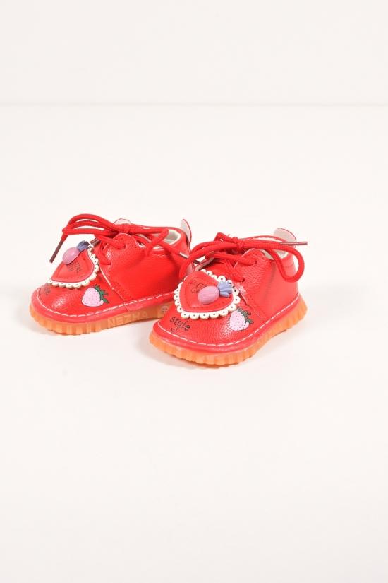 Пинетки детские (цв.красный) Размеры в наличии : 15,17 арт.301