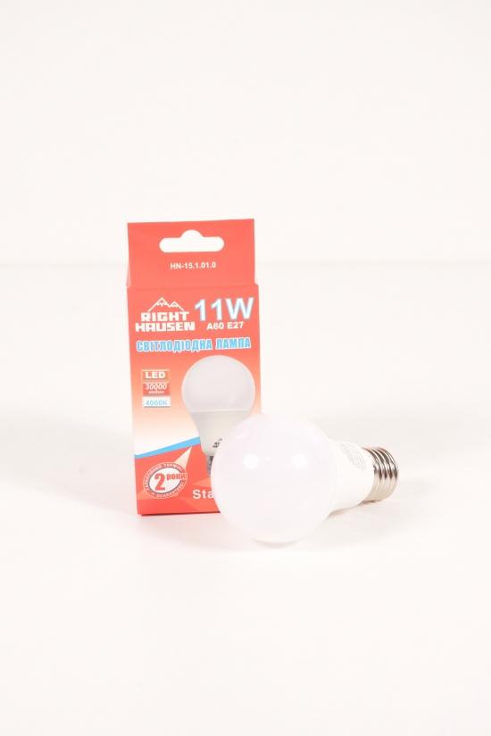 Лампа RIGHT HAUSEN LED (11W E27 4000K A60) арт.HN-151010