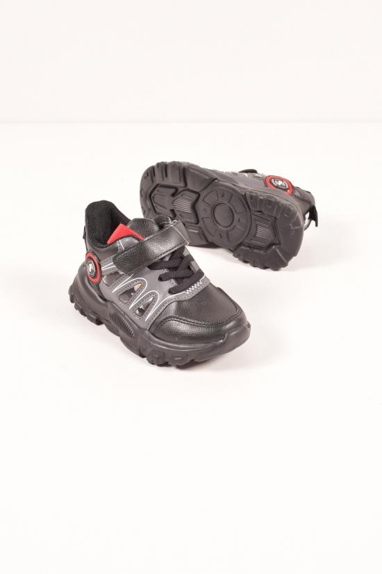 Кроссовки для мальчика YTOP Размеры в наличии : 26,27,28,29,30,31 арт.YL2426-6