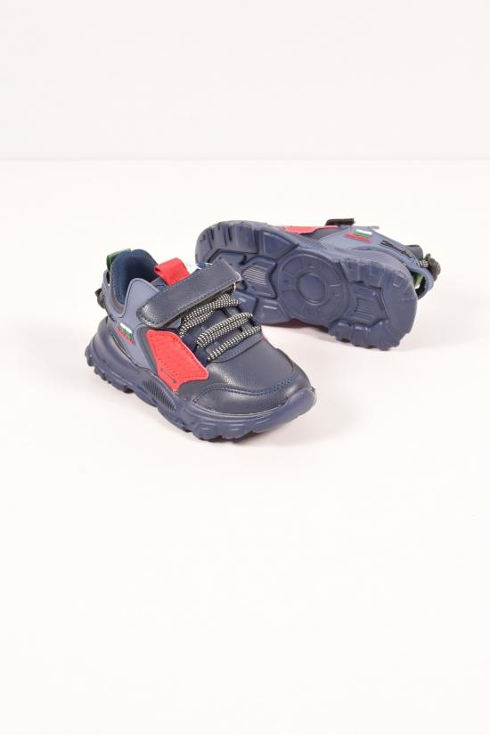 Кроссовки для мальчика YTOP Размеры в наличии : 26,27,28,29,30,31 арт.YL2615-7