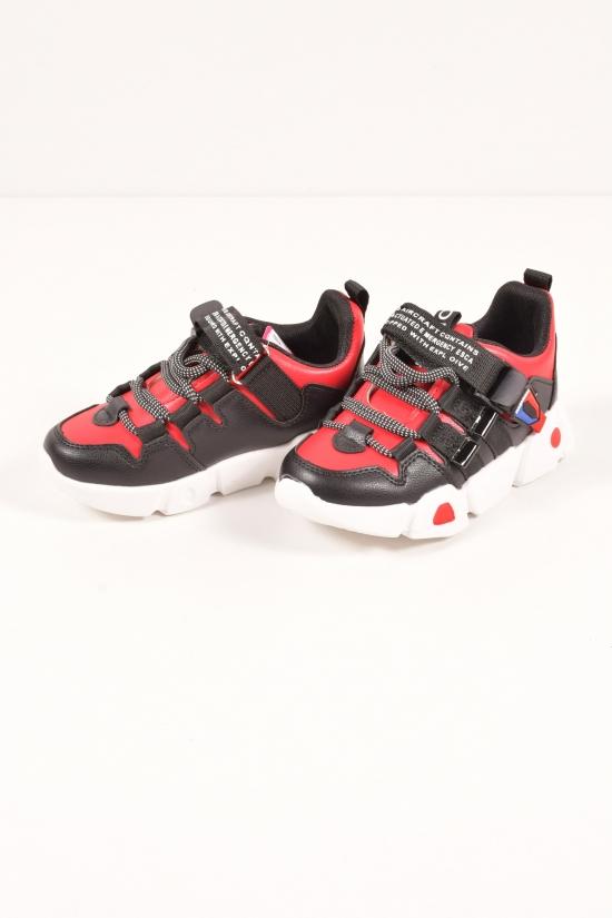 Кроссовки для мальчика YTOP Размеры в наличии : 27,28,29,30,31,32 арт.YD2316-16