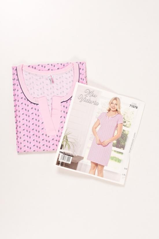 Ночная рубашка женская трикотажная Miss Victoria Размеры в наличии : 42,46 арт.71078