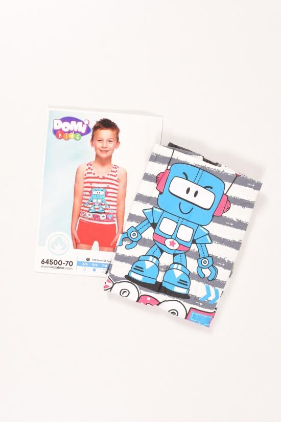 Комплект майка с плавками для мальчика DONI Роста в наличии : 110,116,122,128 арт.64500-70