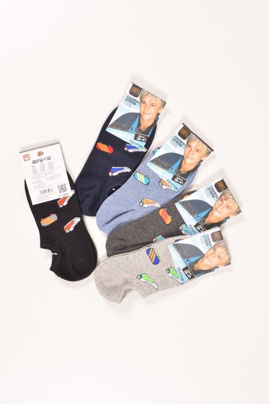 Носки для мальчика всесезонные Aura Via размеры 35-41 (Cotton 85%,Elastane 5%,Polyamide 10%) арт.FDY7128