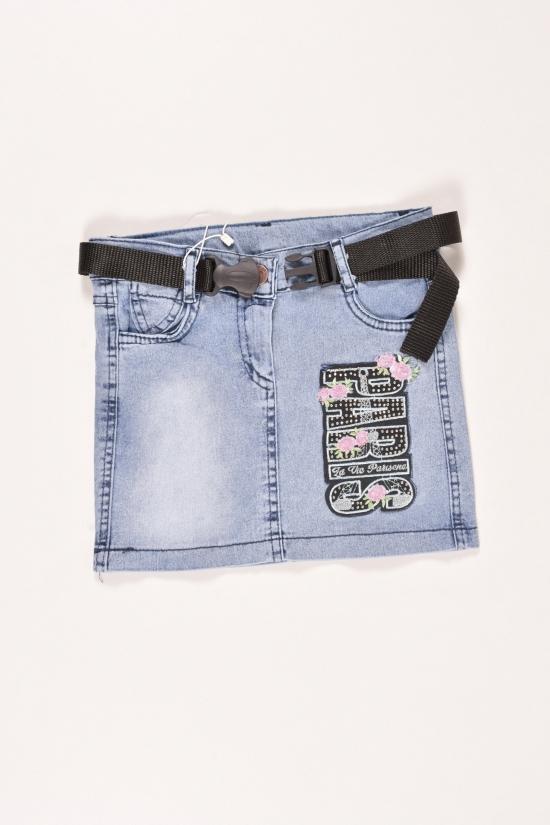 Юбка джинсовая стрейчевая  для девочки SEALY Рост в наличии : 128 арт.324539