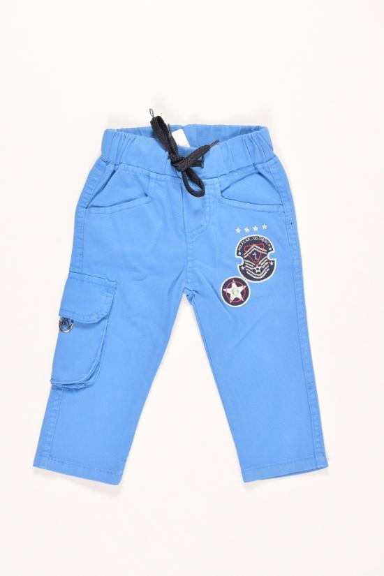 Джинсы для мальчика стрейчевые (цв.голубой) Роста в наличии : 74,80,86 арт.305698